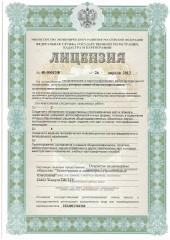 Лицензия на картографию