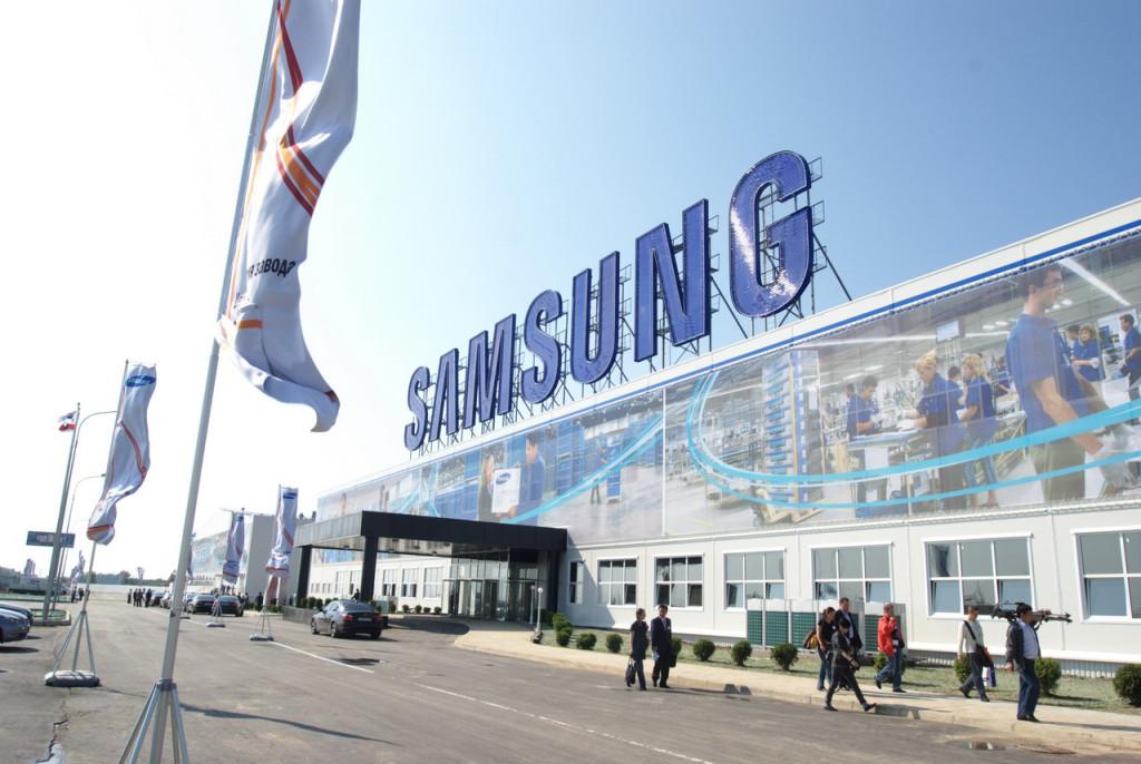 Завод Самсунг